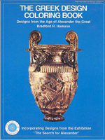 The Greek Design Book